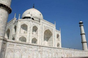 Taj Mahal Agra travel packages
